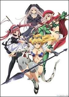 Watch Queen's Blade OVA: Beautiful Warriors Online