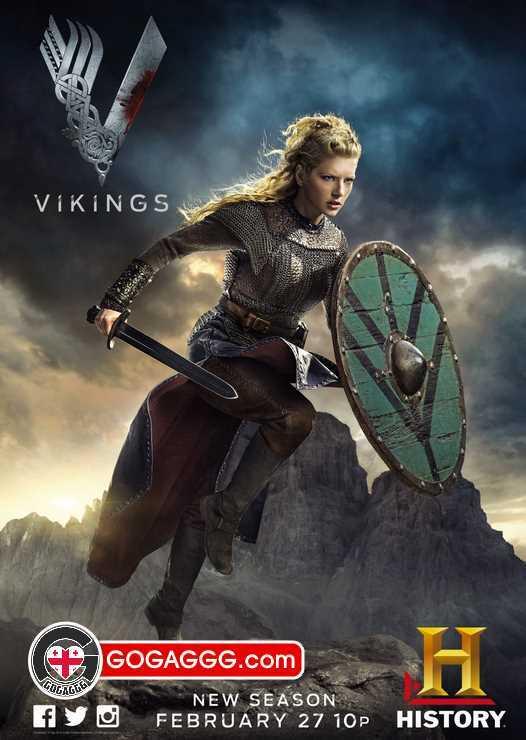 Vikings | ვიკინგები (ქართულად)