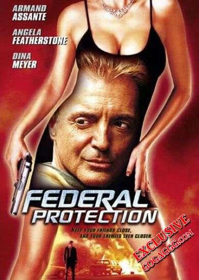 Federal Protection | ფედერალური დაცვა (ქართულად)