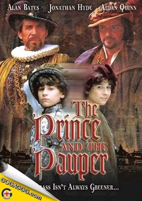 The Prince and the Pauper | უფლისწული და მათხოვარი
