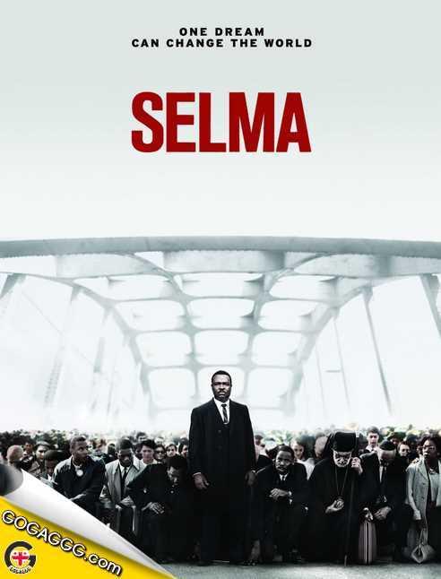 Selma | სელმა (ქართულად)