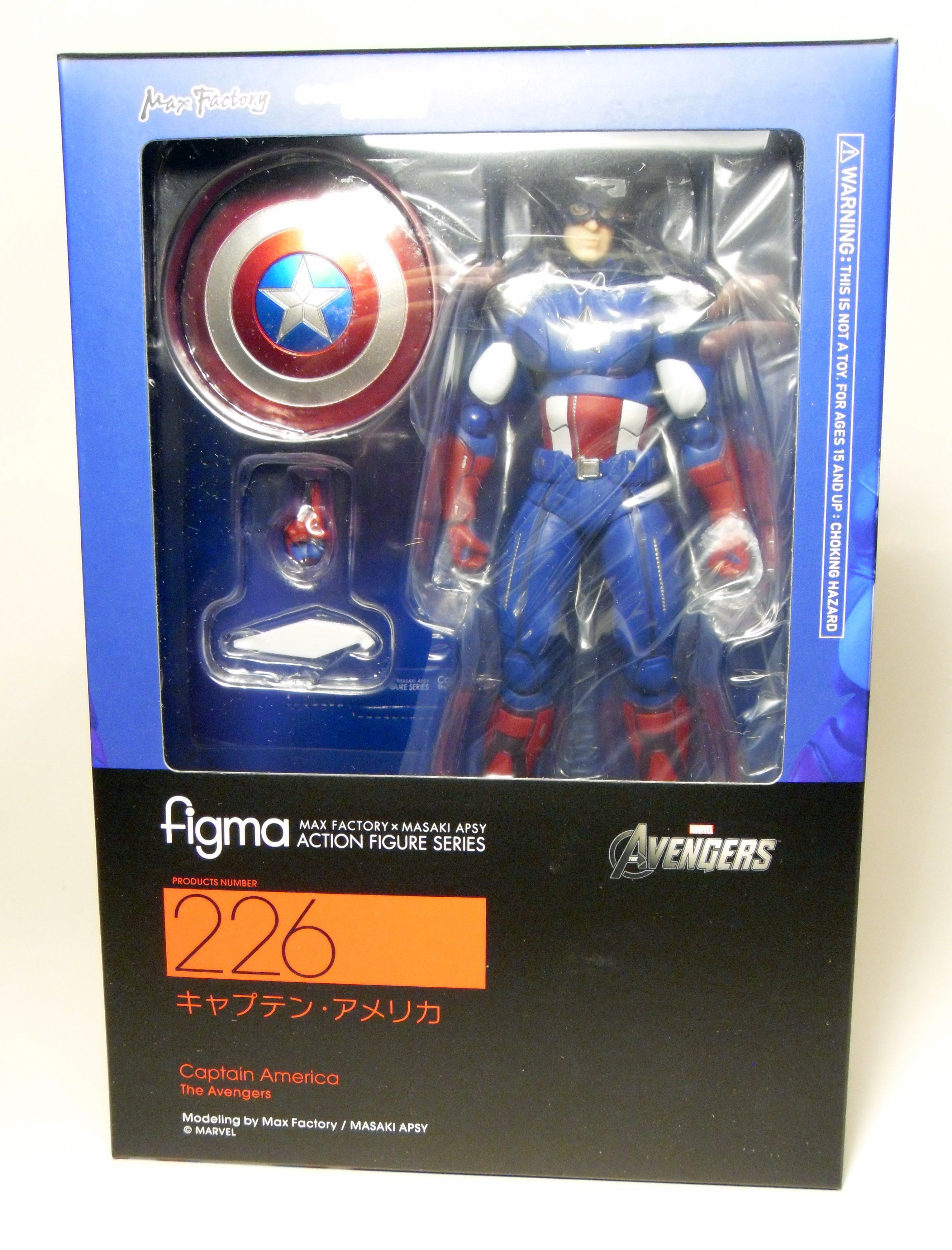 """The Avengers Captain America figma PVC figure toy movable 6/"""" in Box"""
