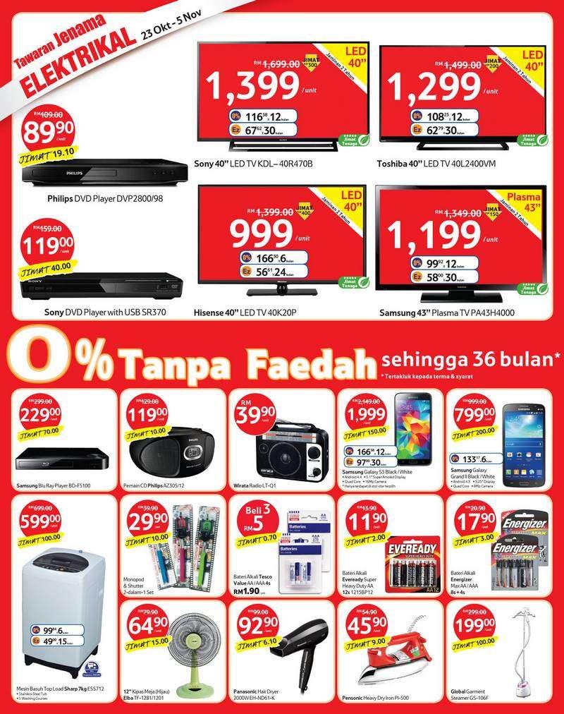 Tesco Catalogue (23 October - 29 October 2014)