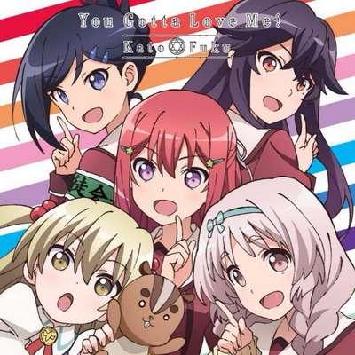 Inou Battle wa Nichijou-kei no Naka de OST (2014|FLAC) <OP|ED>