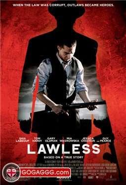 Lawless | უკანონო (ქართულად)