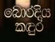 Boradiya Kandura 34 - 15.01.2013