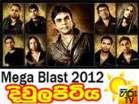 Hiru Mega Blast Diwlapitiya  - lankatv 28.07.2012 - Hiru Tv