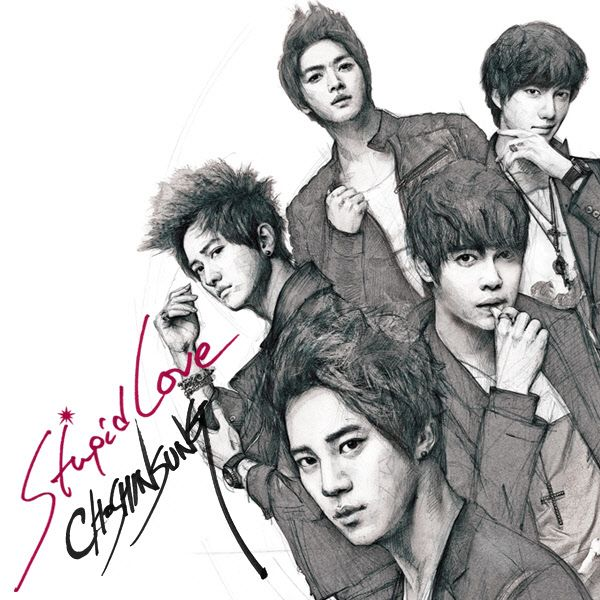 [Mini Albun] Supernova (Choshinsung) - Stupid Love