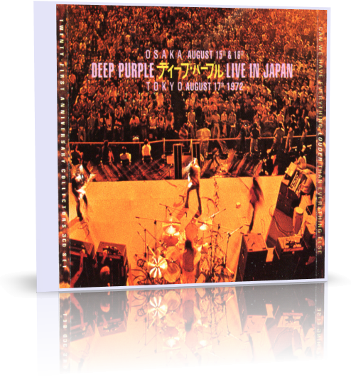 Deep Purple - Live in Japan 1972 (1993)