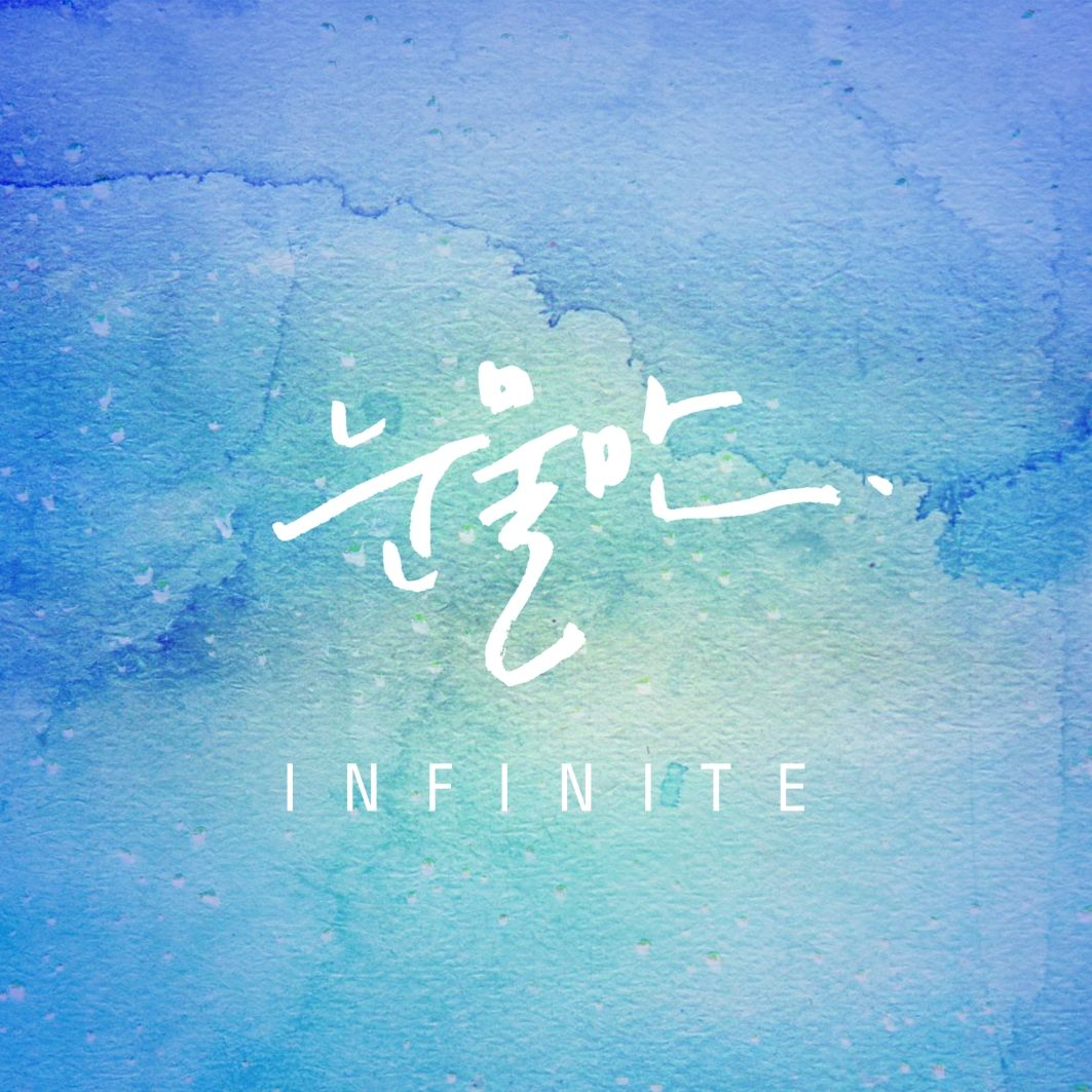 [Digital Single] Infinite - Only Tears