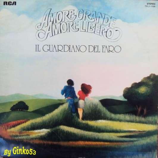 IL Guardiano Del Faro - Amore Grande Amore Libero (1975)