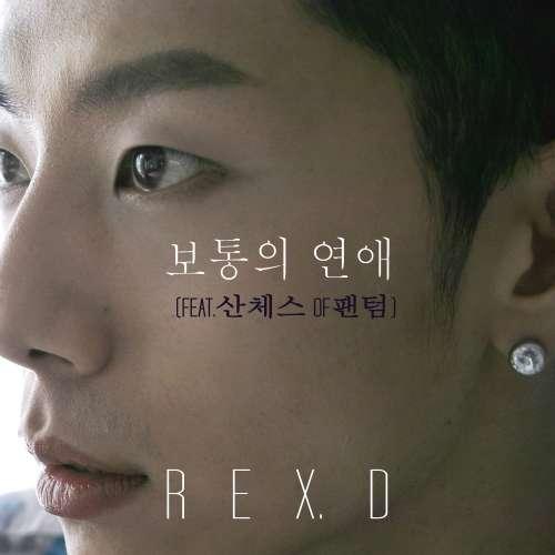 REX.D - Ordinary Love