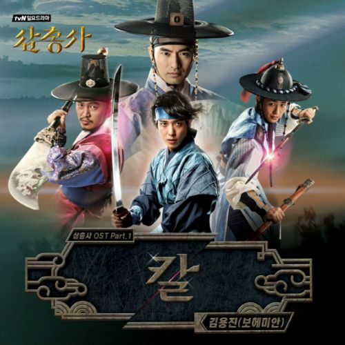 The Three Musketeers /// OST /// Dizi M�zikleri