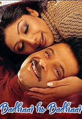 Badhaai Ho Badhaai   - lankatv 06.08.2012 - LankaTv.Net