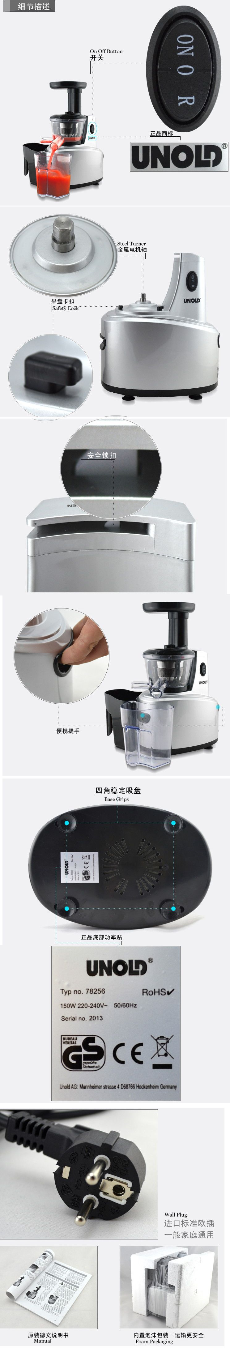 Slow Juicer Made In Germany : GERMANY Made Slow Fruit Blender/Blend Juice Maker (end 2/22/2016 12:15:00 PM)