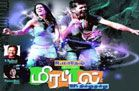 Mirattal Tamil Full Movie 2012 - Lankatv.Net