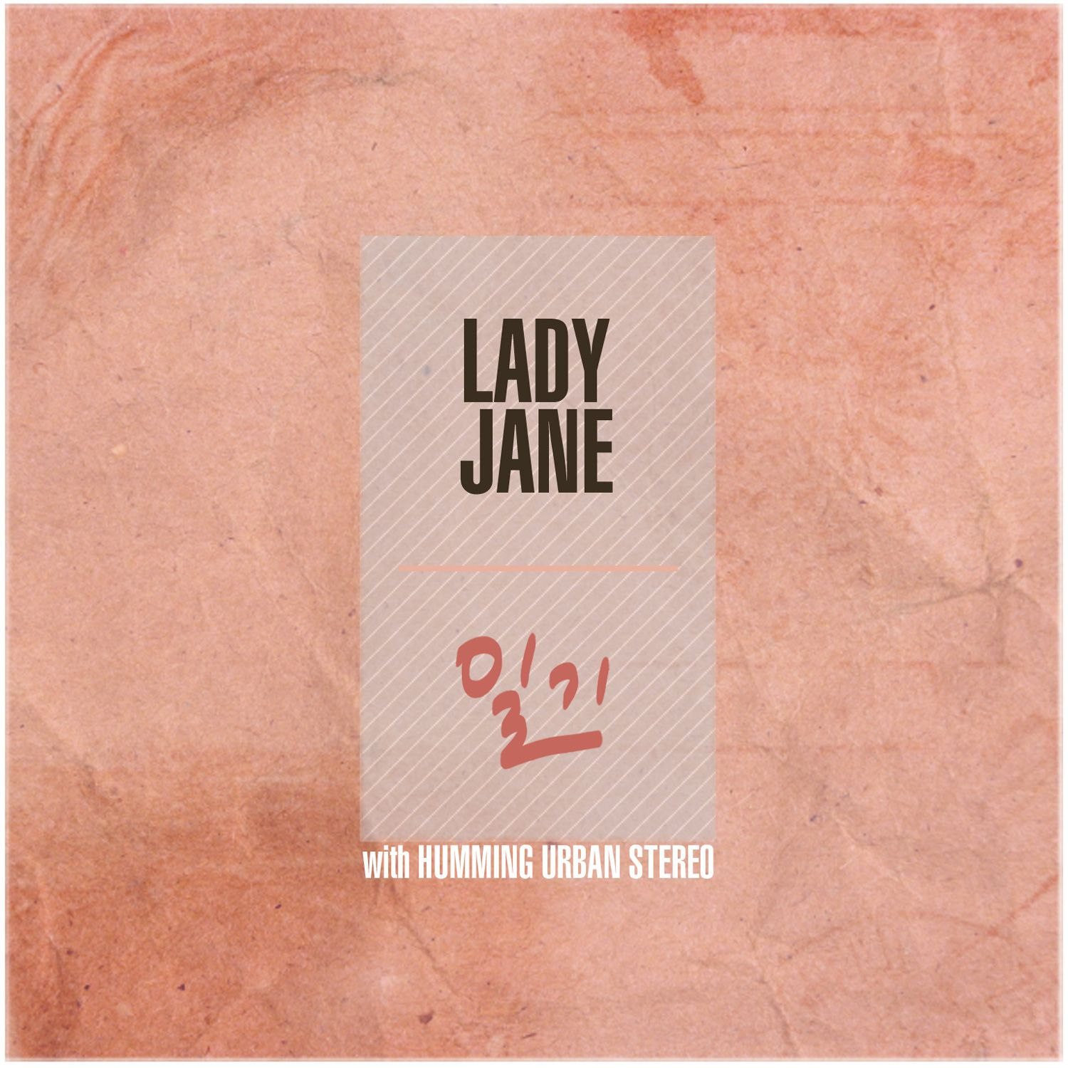[Single] Lady Jane – Diary