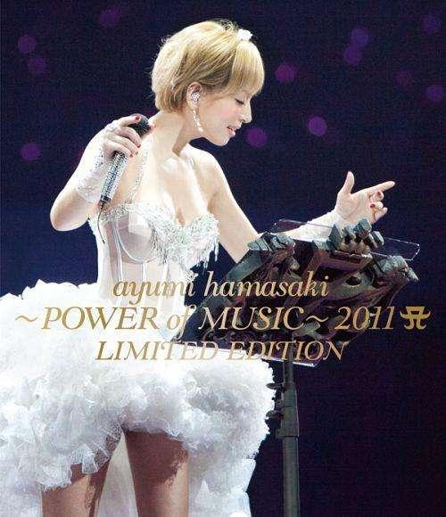 [Image: 20120325ahpom2011m.jpg]