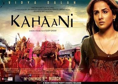 Kahani - New Hindi Movie 2012 - Lankatv.Net