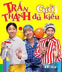 Phim Hài Trấn Thành - Quán Lạ