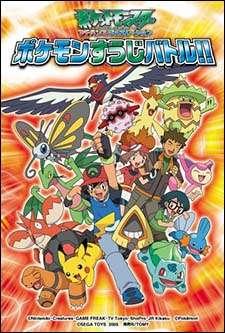 Watch Pokémon: Advanced Generation Online