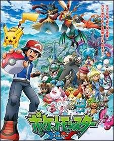 Pokémon: XY (TV)