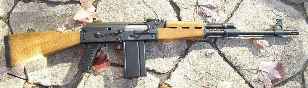 Yugo M77 .308 rifle