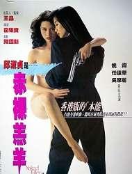 Phim Phim Sát Thủ Lõa Thể | Naked Killer