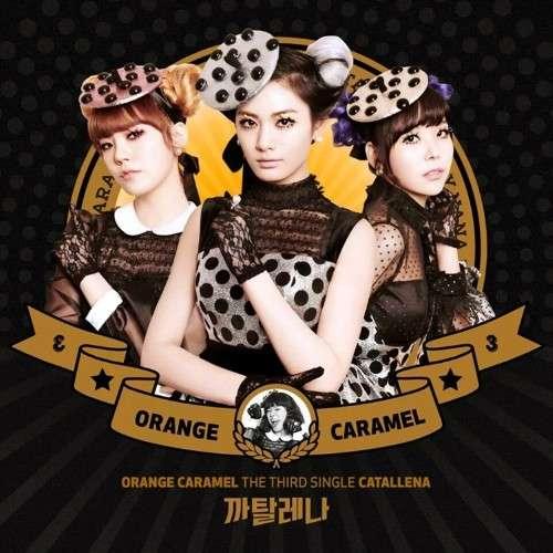 Gashina Sunmi Mp3