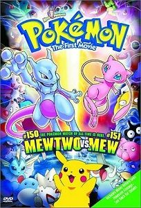 Pokemon: Bửu Bối Thần Kỳ 1