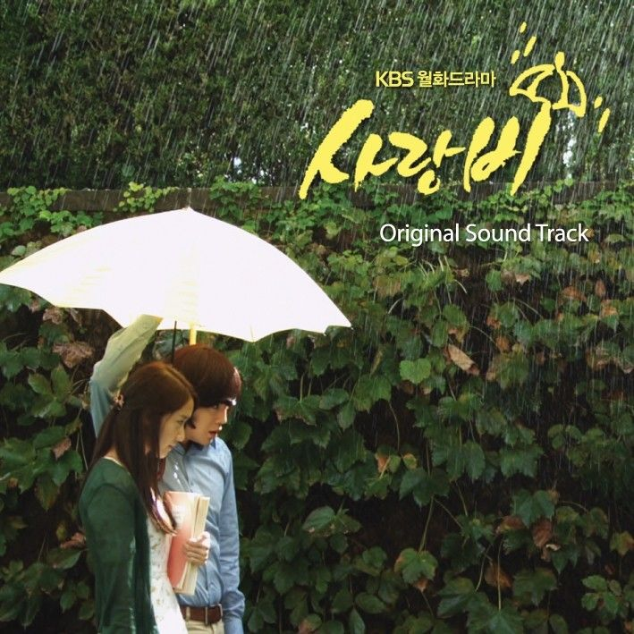 [Single] Jang Geun Suk - Love Rain OST Second Single