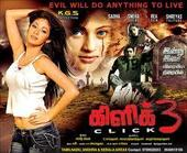 Click 3 (2012) Tamil movie - Lankatv.Net