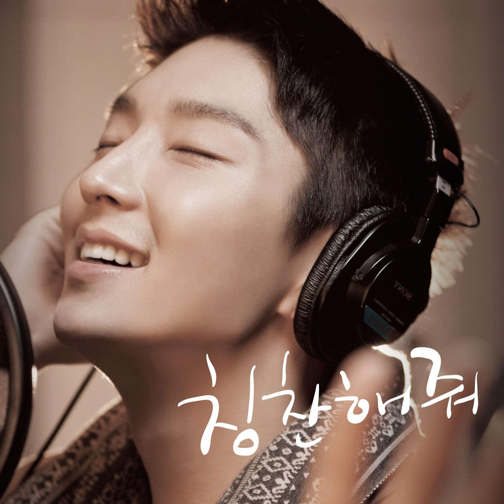[Mini Album] Lee Jun Ki - Compliment