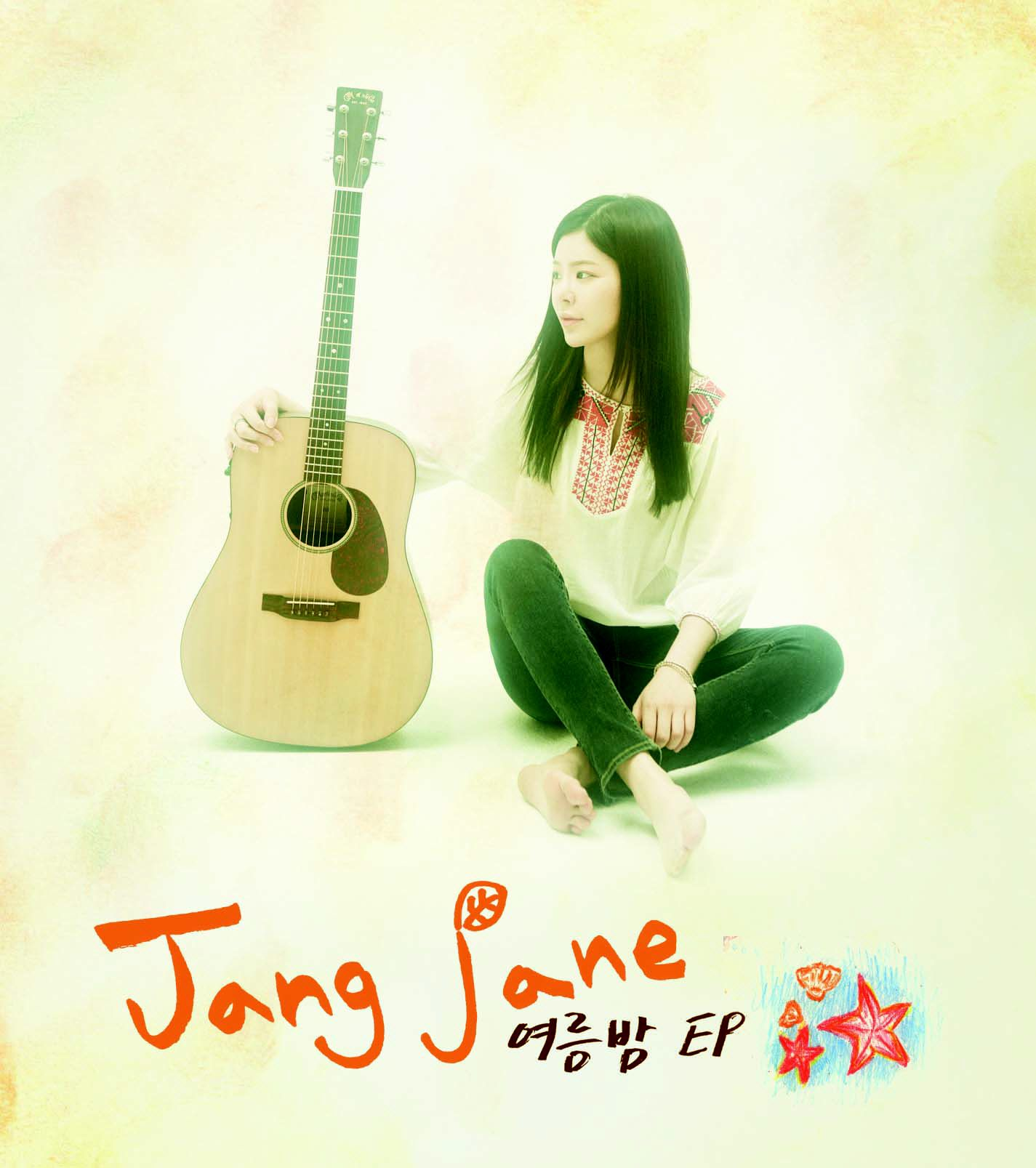 [Mini Album] Jang Jae In - Summer Night