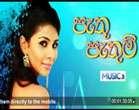 Pathu Pathum Song - Shanika Madhumali  - lankatv 26.06.2012 - LankaTv.info