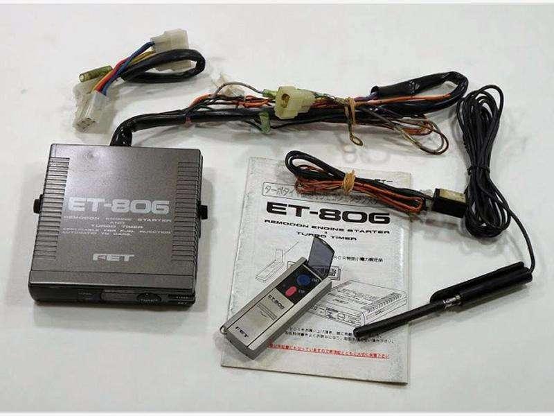 FET ET806 turbo timer+Remote engine starter 180sx S14 R32 R33