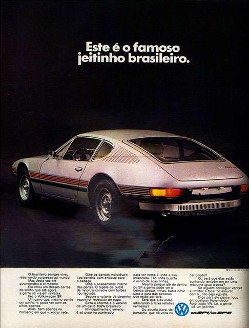 Volkswagen SP1/SP2. Este é o famoso jeitinho brasileiro.