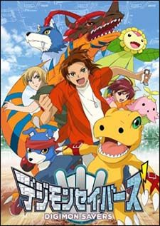 Watch Digimon: Data Squad Online