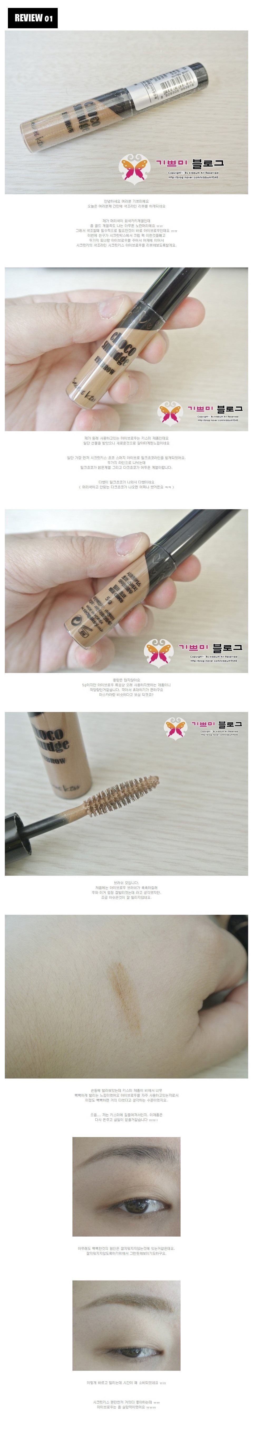 Secret Key Choco Smudge Eyebrow _Milk Choco (SKCSE)