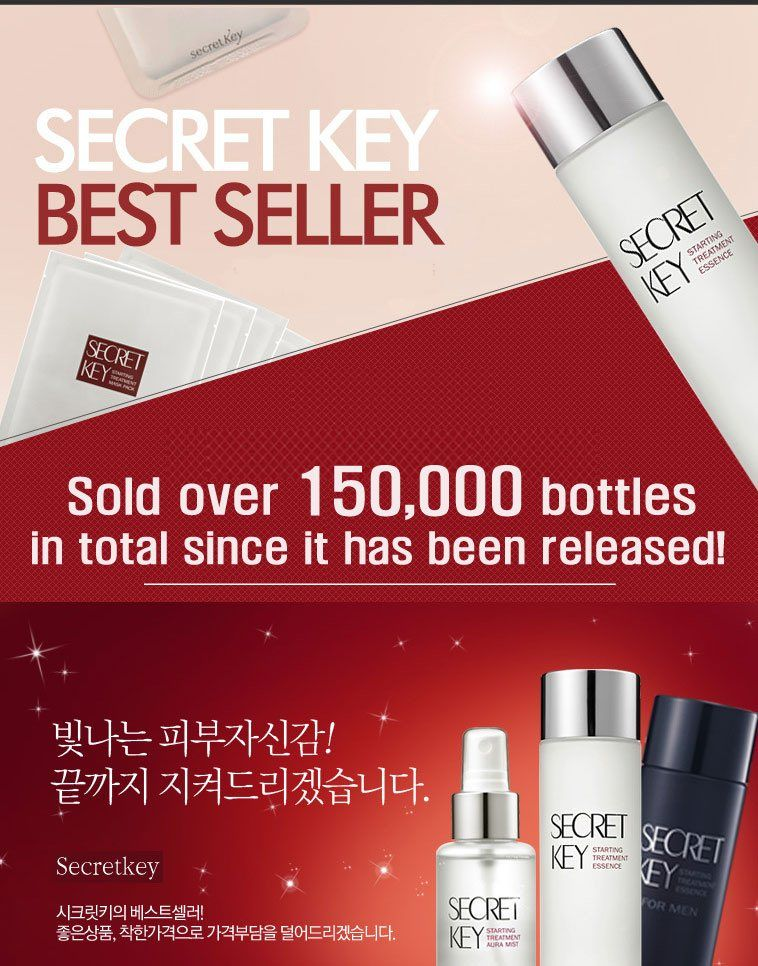 [SECRET KEY]Secretkey Starting Treatment Essence 150ml Compare with SK2 Famous Pitera