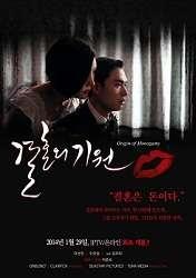 Phim 18+ Hàn Quốc - Chuyện ...