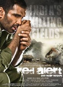 Red Alert - The War Within - Bollywood Movie- lankatv 03.07.2012 - LankaTv.Net