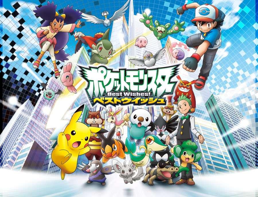Pokémon Serie 14 - Pokémon: Nero e Bianco (2011) HDTV 720P AAC - ITA