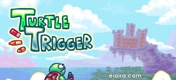 Turtle Trigger Logo