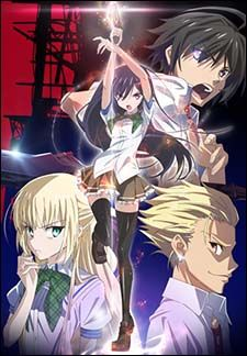 Watch Magical Warfare Online