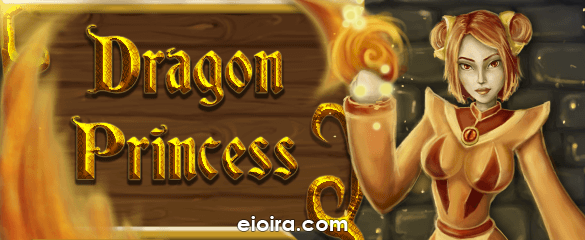 Dragon Princess Logo