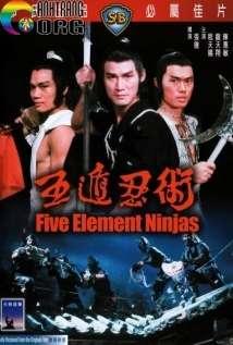 NgC5A9-C490E1BB99n-NhE1BAABn-ThuE1BAADt-Five-Element-Ninja-1982