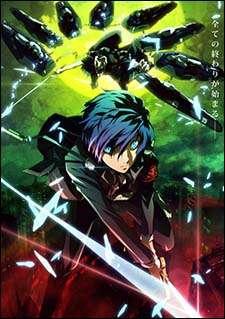 Watch Persona 3 (Movie) Online