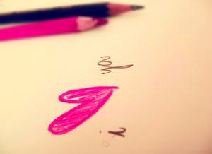 قلب مكتوب بقلم الوان