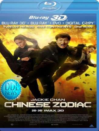 Chinese Zodiac (2012) Full HD 1080p Untoched DTS ITA DTS-HD JAP + AC3 Sub - DDN